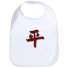 Peace in Pure Kanji Red Editi Bib