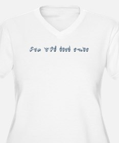 Can you read this Plus Size T-Shirt