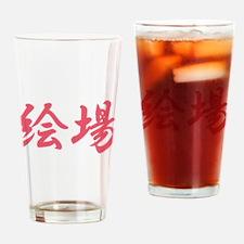 Eva________044e Drinking Glass