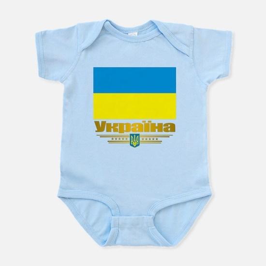 """Ukraine National Flag"" Body Suit"