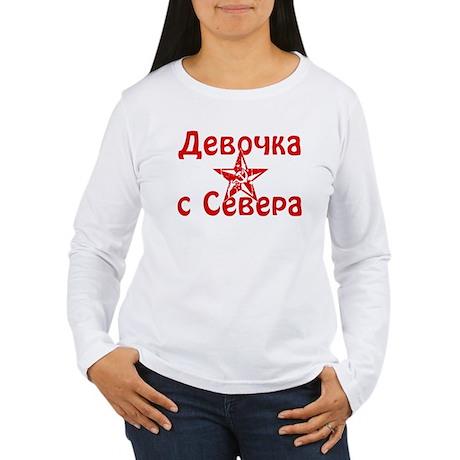Devochka s Severa Women's Long Sleeve T-Shirt