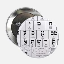 "Hebrew Alphabet 2.25"" Button"