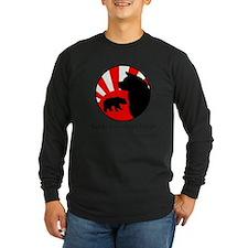 Bear Sun logo (light) Long Sleeve T-Shirt
