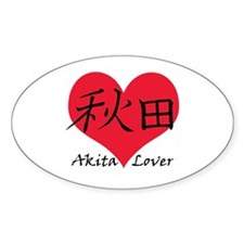 Akita Lover Decal