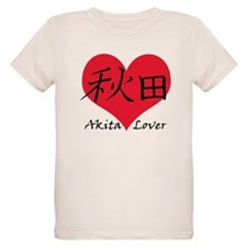 Akita Lover T-Shirt