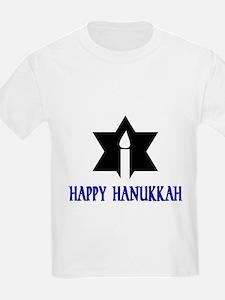 Happy Hanukkah 2 T-Shirt