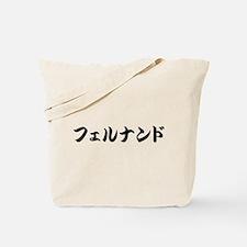Fernando_______014f Tote Bag