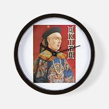 Okito Chinese Magic Wall Clock
