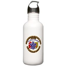 Army - 1st Infantry Div - 1st BCT Water Bottle