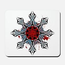 Cross of Chaos Mousepad