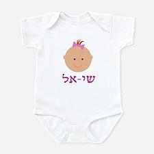 shai-el-hebrew Body Suit