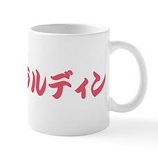 Geraldine________016g Mug