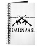 Survival Strings Molon Labe Journal