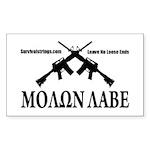 Survival Strings Molon Labe Sticker