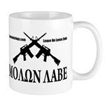 Survival Strings Molon Labe Mug