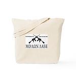 Survival Strings Molon Labe Tote Bag