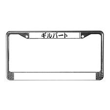 Gilbert__________025g License Plate Frame