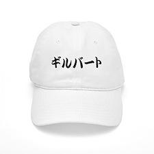 Gilbert__________025g Baseball Cap