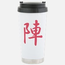 Gin________032g Travel Mug
