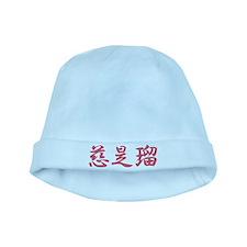 Gisele________034g baby hat