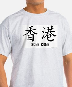 Hong Kong in Chinese Ash Grey T-Shirt