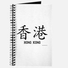 Hong Kong in Chinese Journal