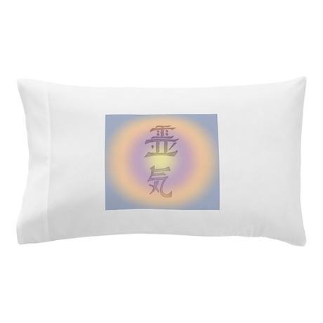 Reiki Pastel Glo Pillow Case