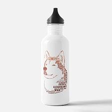 Malamute Words Water Bottle