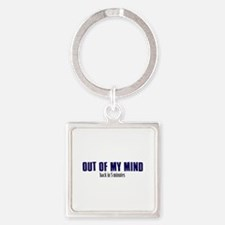 Funny Designs Square Keychain