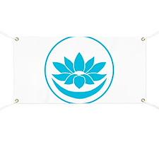 Buddhist Lotus Blue Banner