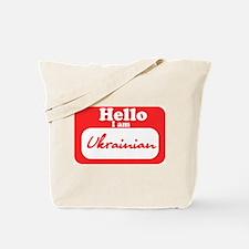 [hello, i am ukrainian] Tote Bag