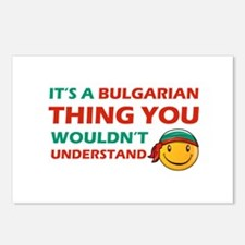 Bulgarian smiley designs Postcards (Package of 8)