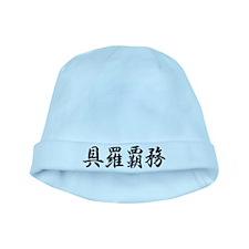 Graham________043g baby hat