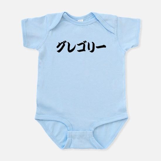 Gregory_________046g Infant Bodysuit
