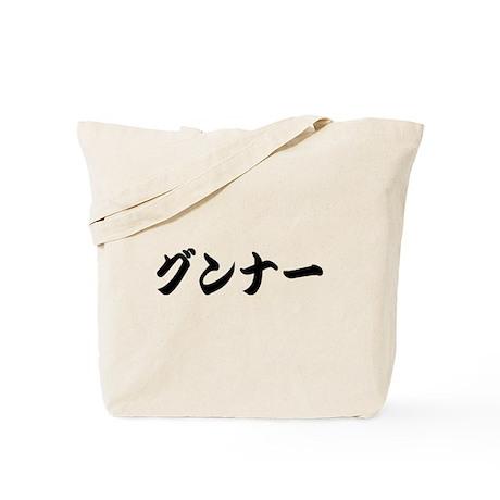 Gunnar_______048g Tote Bag