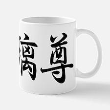 Harrison________013h Mug