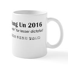Kim Jong Un 2016 Small Mug