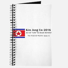 Kim Jong Un 2016 Journal