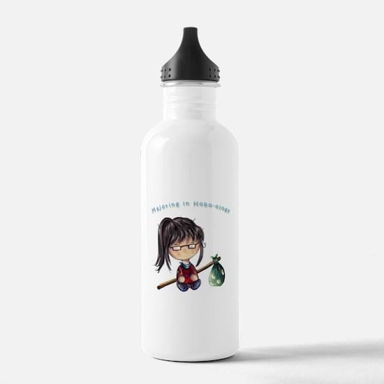 Majored in Hobo-Ology Water Bottle