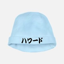 Howard_______029h baby hat