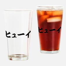 Huey________031h Drinking Glass