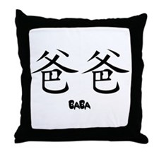 BABA (DADDY) Throw Pillow