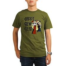 Retro Happy New Year T-Shirt