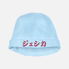 Jessica________038j baby hat