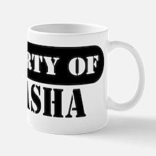Property of Natasha Mug