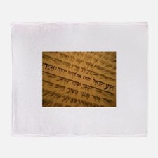 Shema close up Throw Blanket