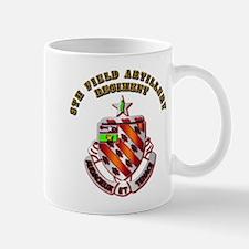 Artillery - 8th Field Artillery Regiment Mug