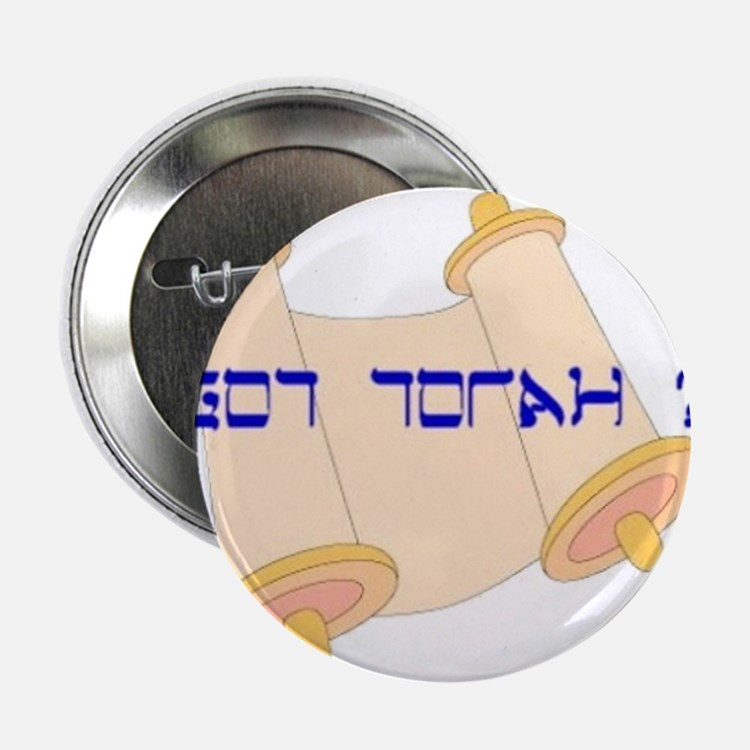 "Got Torah 2.25"" Button (100 pack)"