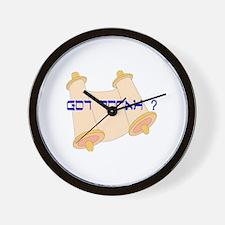 Got Torah Wall Clock