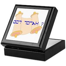 Got Torah Keepsake Box